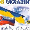 Ukrajinská literatúra na Slovensku